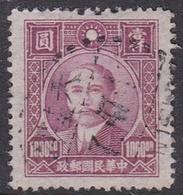 China SG 893 1946  Dr Sun Yat-sen $ 1000 Claret, Used - China