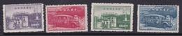 China SG 981-984 1947 Progress Of The Postal Service, Mint Never Hinged - China