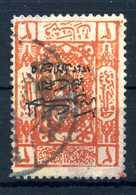 1924 ARABIA SAUDITA N.50 USATO - Arabia Saudita