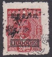 China SG 1008 1948 Dr Sun Yat-sen $ 10000 On $ 20 Carmine, Used - Chine