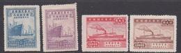China SG 1044-1047 1948 75th Anniversary Of Steam Navigation Company, Mint - China
