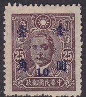 China SG 1061 1948 Surcharges, 10c On 25c Purple Brown, Mint - China