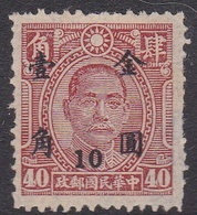 China SG 1062 1948 Surcharges, 10c On 40c Brown Lake, Mint - China