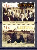 LITOUWEN  (COE 683) - Lithuania