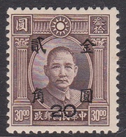 China SG 1075 1948 Surcharges, 20c On $ 30 Chocolate, Mint Never Hinged - China