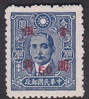 China SG 1086 1948 Surcharges, 50c On $ 20 Blue, Mint - China