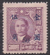 China SG 1090 1948 Surcharges, 50c On $ 6000 Purple, Mint - China