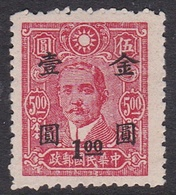 China SG 1094 1948 Surcharges, $ 1.00 On $ 5.00 Carmine, Mint - China