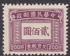 China SG D920 1944 Postage Due, $ 200 Dull Purple, Mint - China