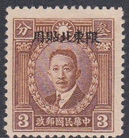 China Sinkiang Scott 151 1945 Martyrs 3c Deep Brown, Mint - Sinkiang 1915-49