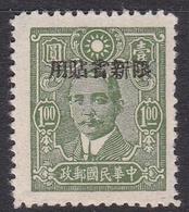 China Sinkiang Scott 169 1944 Dr Sun Yat-sen $ 1.00 Green, Mint - Sinkiang 1915-49