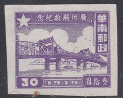 China South China Scott 7L3 1949 Pearl River Bridge, $ 30 Violet, Mint Never Hinged - Southern-China 1949-50