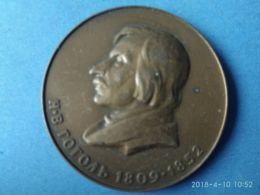 PersonaggIO RUSSO 1809-1852 - Royal / Of Nobility