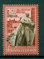 URSS 1974 - Y & T N. 4054 - Ville De Poltava - 1923-1991 USSR
