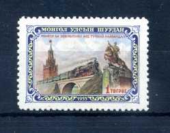 1956 MONGOLIA SET MNH ** N.115 - Mongolia