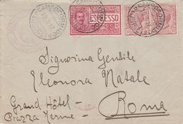 Italie Lettre Par Exprès Campoformido 1917 - Marcophilia