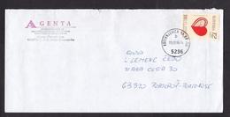Slovenia: Cover, 1996, 1 Stamp, Cardiology, Heart Disease, Health, Cancel Kostanjevica (minor Damage, See Scan) - Slovenië