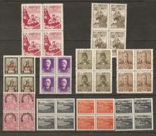 Albanie 1928/60 - Petit Lot De 10 Blocs De 4 (9 MNH - 1 NSG) - Albanie