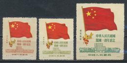 °°° LOT CINA CHINA NORD EST - Y&T N°150/51/53 - 1950 °°° - Chine Du Nord-Est 1946-48