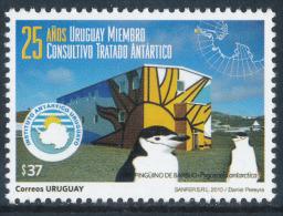URUGUAY 2010, 25th Years As Consultative Member Of The Antarctic Treaty, 1v** - Trattato Antartico