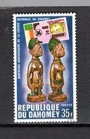 DAHOMEY  N° 305   NEUF SANS CHARNIERE  COTE  1.20€  LOTERIE NATIONALE - Bénin – Dahomey (1960-...)
