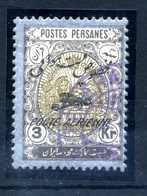 1927 IRAN PA N.11 USATO - Iran