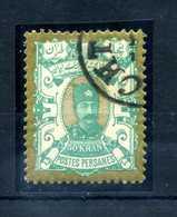 1894 IRAN N.84 USATO - Iran