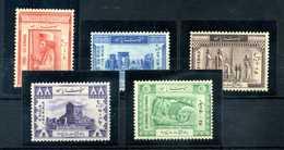 1948 IRAN SET MNH ** - Iran