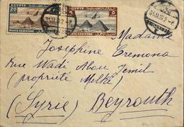 EGYPTE 1939 - Lettre Sans Correspondance - Affranchie Poste Aérienne - Daté Le 31.1.1939 - TBE - Lettres & Documents