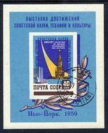SOVIET UNION 1959 Science Exhibition Block Used.  Michel Block 28 - 1923-1991 USSR