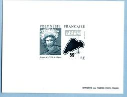 14-03-1990 ÉPREUVE DU 59 F - Unused Stamps
