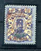 1903 IRAN N.228 * - Iran