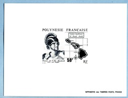 14-03-1990 ÉPREUVE DU 58 F - Unused Stamps