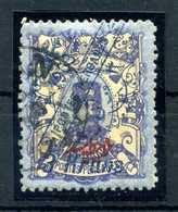 1903 IRAN N.227 USATO - Iran