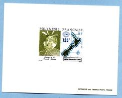 24-08-1990 ÉPREUVE DU 125 F - French Polynesia