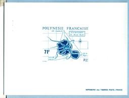 14-03-1990 ÉPREUVE DU 71 F - Unused Stamps