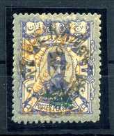 1903 IRAN N.226 USATO - Iran