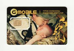 MONGOLIA G-Mobile GSM SIM MINT - Mongolia