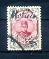 1912-13 IRAN N.340 USATO - Iran