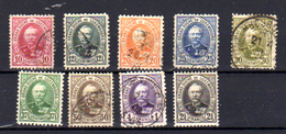 1891-93   Luxembourg ,Adolphe 1er, Entre 59 Et 67 Ø, Cote 30,- €, - 1891 Adolphe De Face