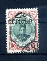 1912 IRAN N.336 USATO - Iran