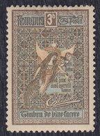 Romania 1906 Angel, MH (*) Michel 173 - 1881-1918: Charles I