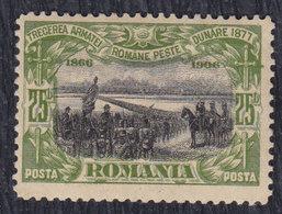 Romania 1906 Army Going Over The Danube, MH (*) Michel 192 - 1881-1918: Carol I