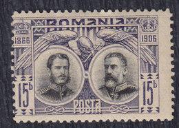 Romania 1906 Carol I Of Romania, MNH (**) Michel 191 - 1881-1918: Charles I