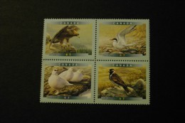 Canada 1886-89 Fauna Birds Eagle Tern Ptarmigan Longspur  MNH Block 2001 A04s - 1952-.... Reign Of Elizabeth II