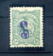 1899 IRAN N.96A * - Iran