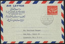 AFGHANISTAN Aerogramme 250p Bird 1955 Kabul Cancel To USA! STK#X21258 - Afghanistan