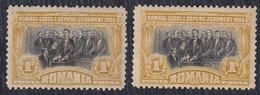 Romania 1906 Carol I Of Romania, MH (*) 2 Pieces Michel 187 - 1881-1918: Charles I