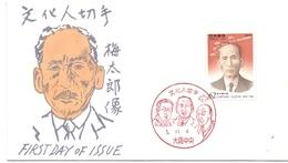 CHINA UMETARO SUZUKI  FDC COVER     (NOV180018) - 1941-45 Cina Del Nord