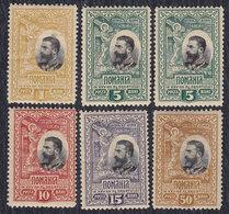 Romania 1906 Carol I Of Romania, MH (*) 6 Values Michel 177,179,180,181,184 - 1881-1918: Carol I